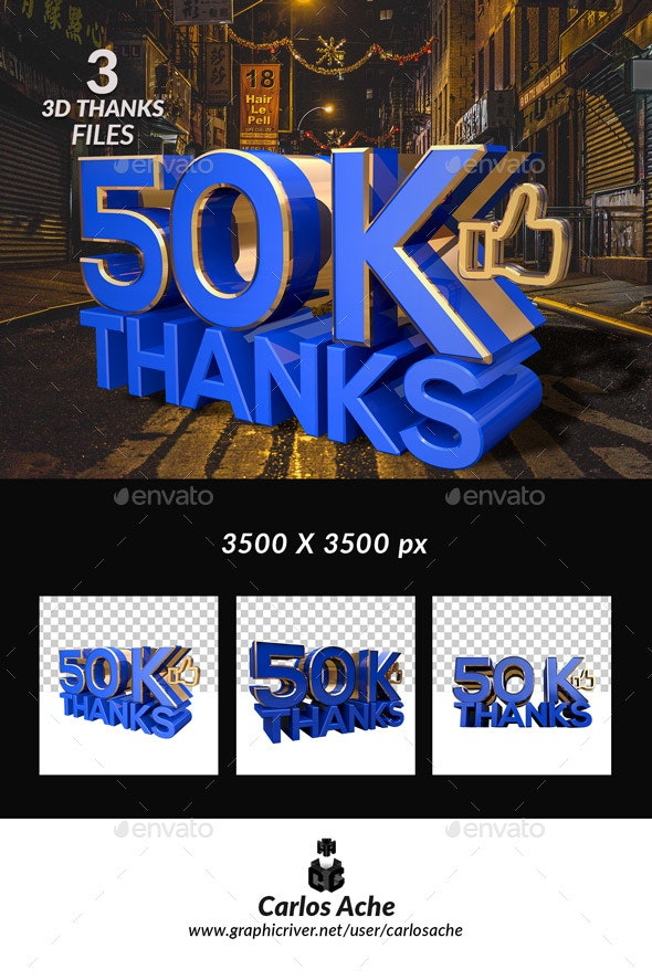 Facebook Like 50k - Text 3D Renders