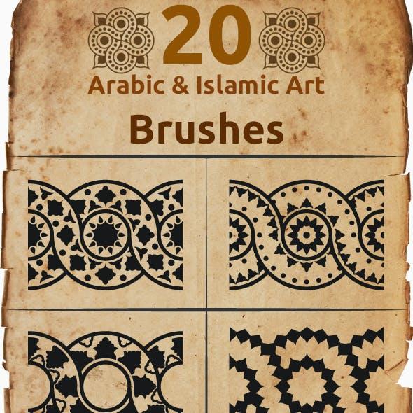 Arabic & Islamic Art Brushes