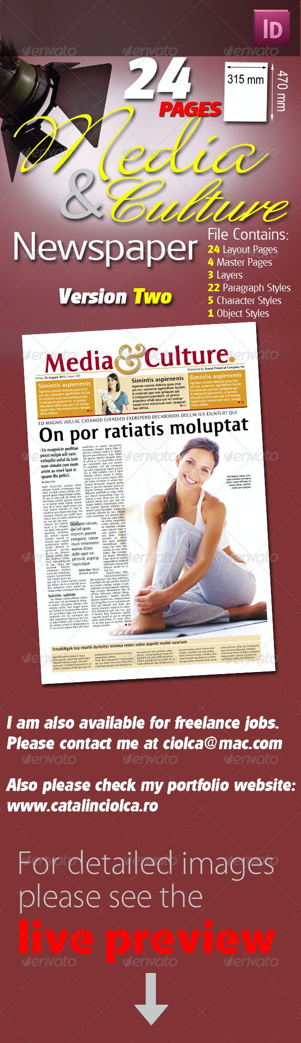 24 Pages Media & Culture Newspaper Version Two - Miscellaneous Print Templates