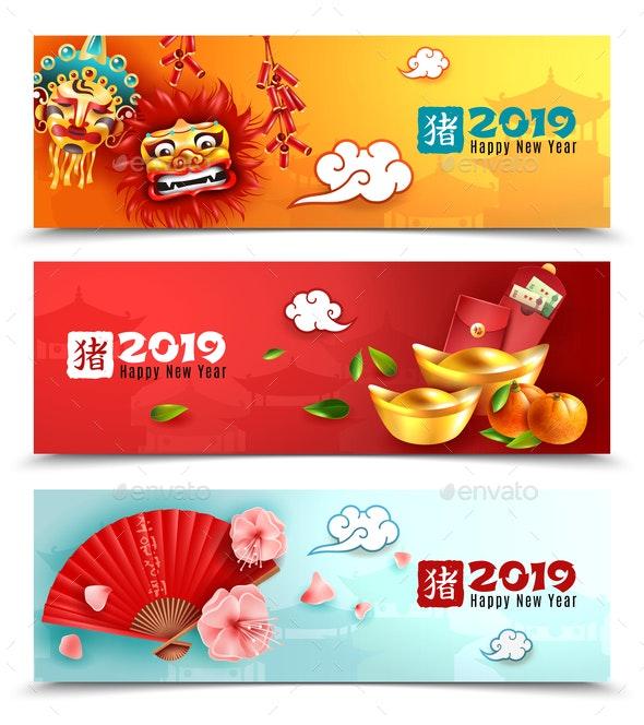 Chinese New Year Horizontal Banners - New Year Seasons/Holidays