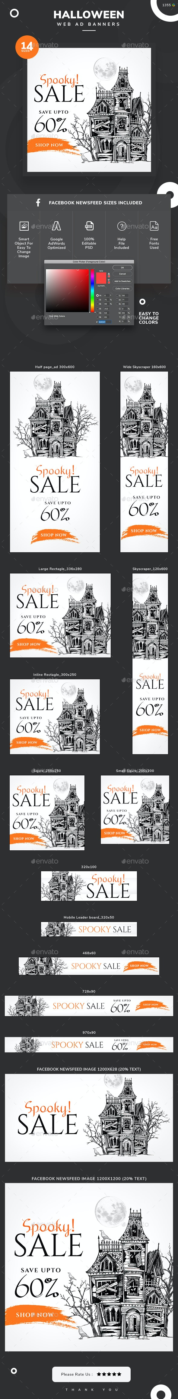 Halloween Sale, Web Banner Set - Banners & Ads Web Elements