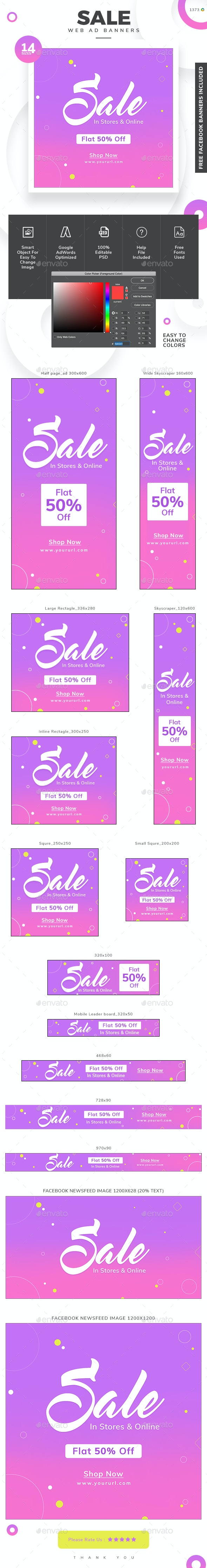 Sale Web Banner Set - Banners & Ads Web Elements