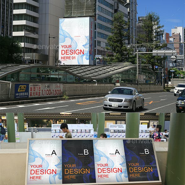 4 Poster Mockup Japan City