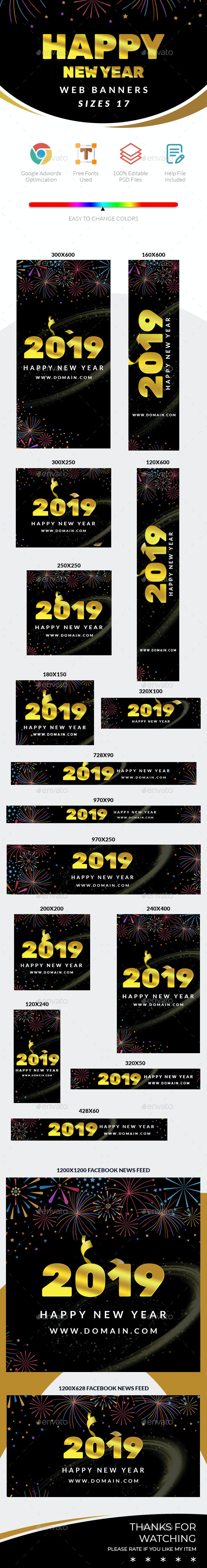 2019 Happy New Year Web Banners - Banners & Ads Web Elements