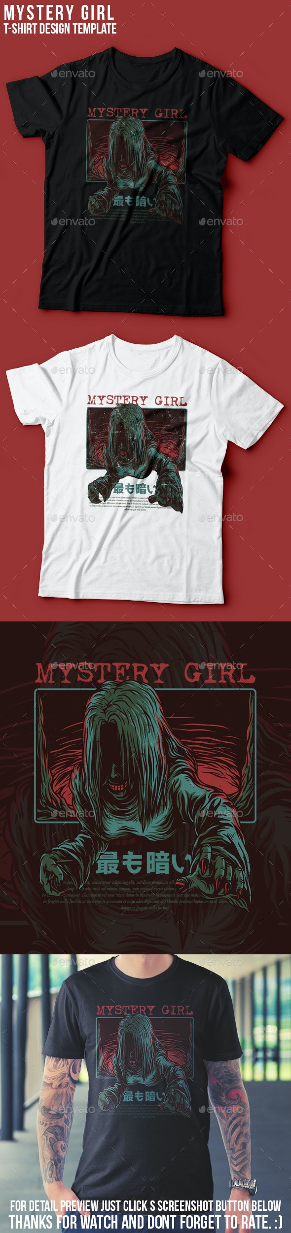 Mystery Girl T-Shirt Design - Events T-Shirts