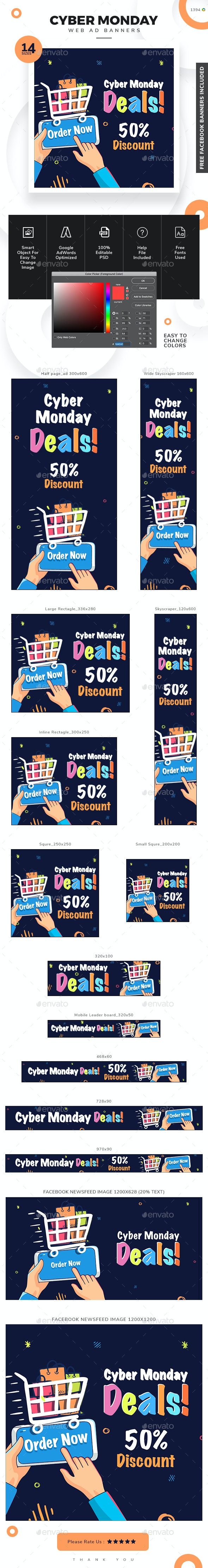 Cyber Monday Sale Banner Set - Banners & Ads Web Elements