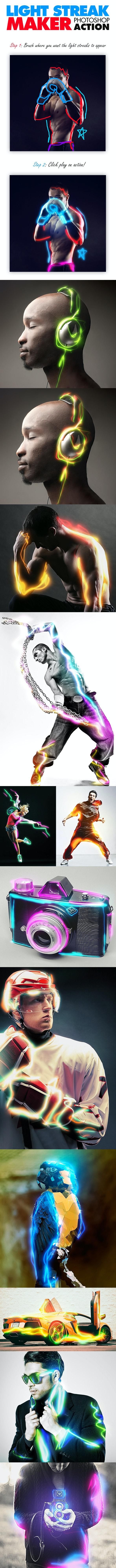 Light Streak Maker Photoshop Action - Utilities Actions