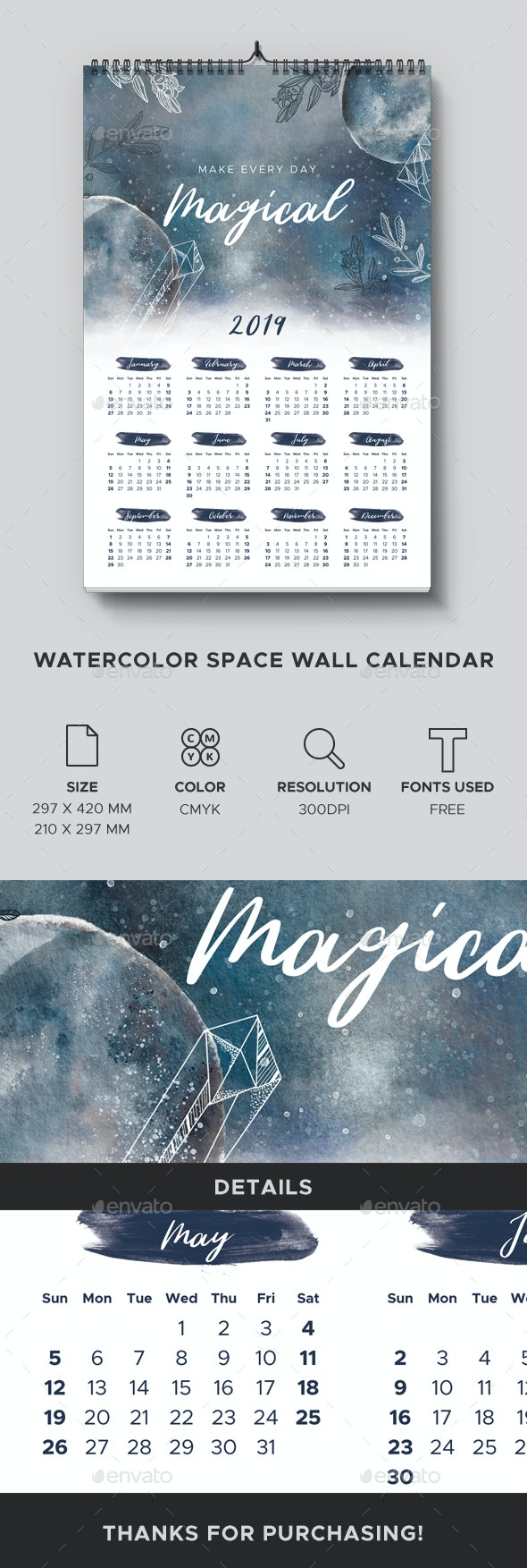 Watercolor Space Wall Calendar - Calendars Stationery