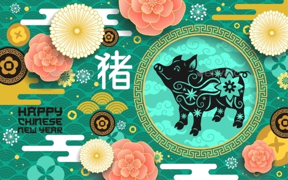 Chinese Lunar New Year Greeting Card - Seasons/Holidays Conceptual