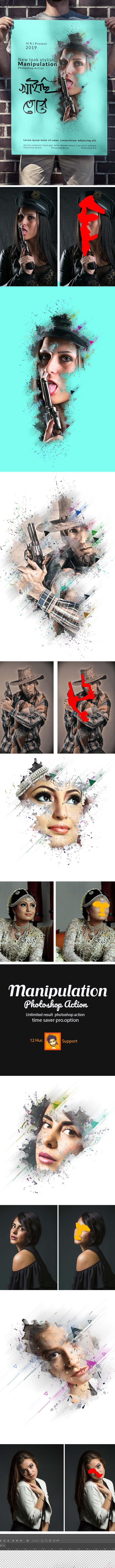 Manipulation Photoshop Action - Photo Effects Actions