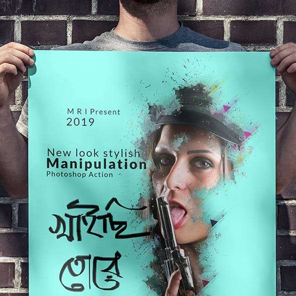 Manipulation Photoshop Action
