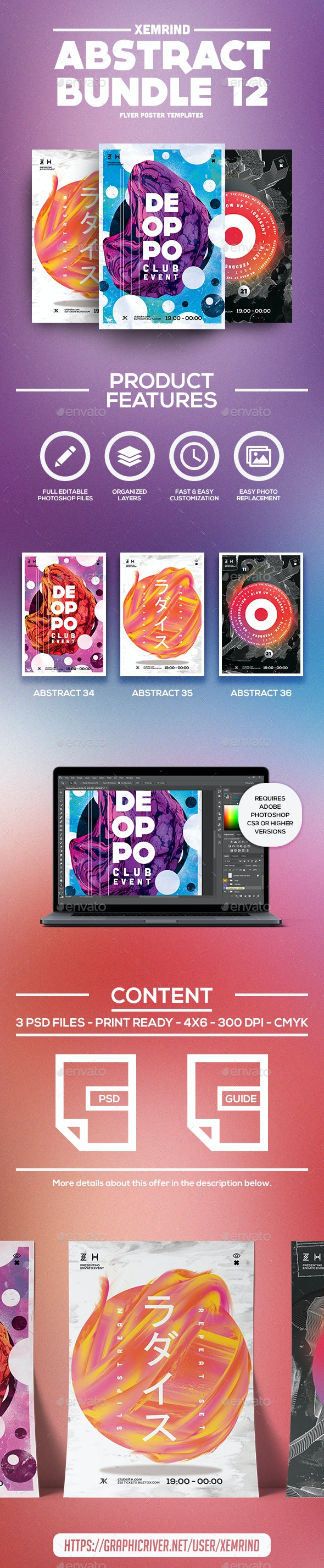 Abstract Flyer/Poster Template Bundle 12 - Events Flyers