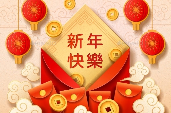 Red Envelope and Money for 2019 Chinese New Year - New Year Seasons/Holidays