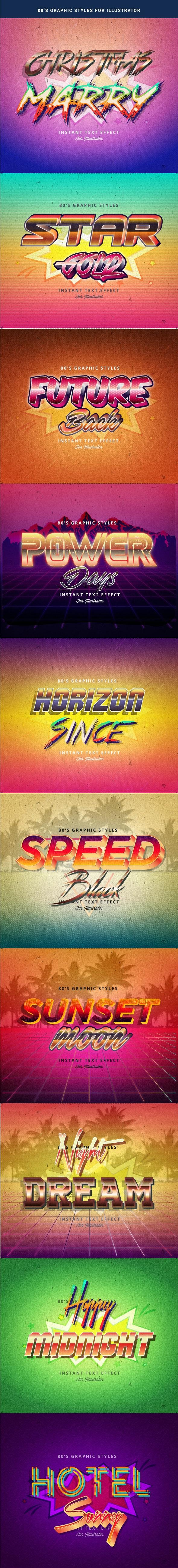 Retro 80's Text Effect for Adobe Illutrator - Styles Illustrator