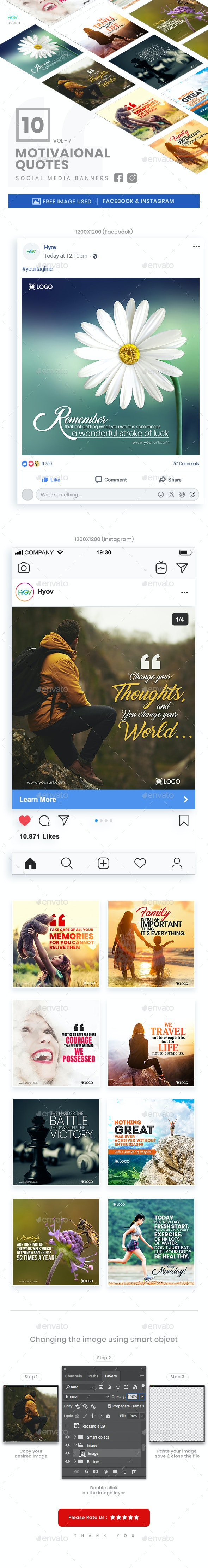 Quotes Facebook and Instagram Templates - 10 Designs - Miscellaneous Social Media