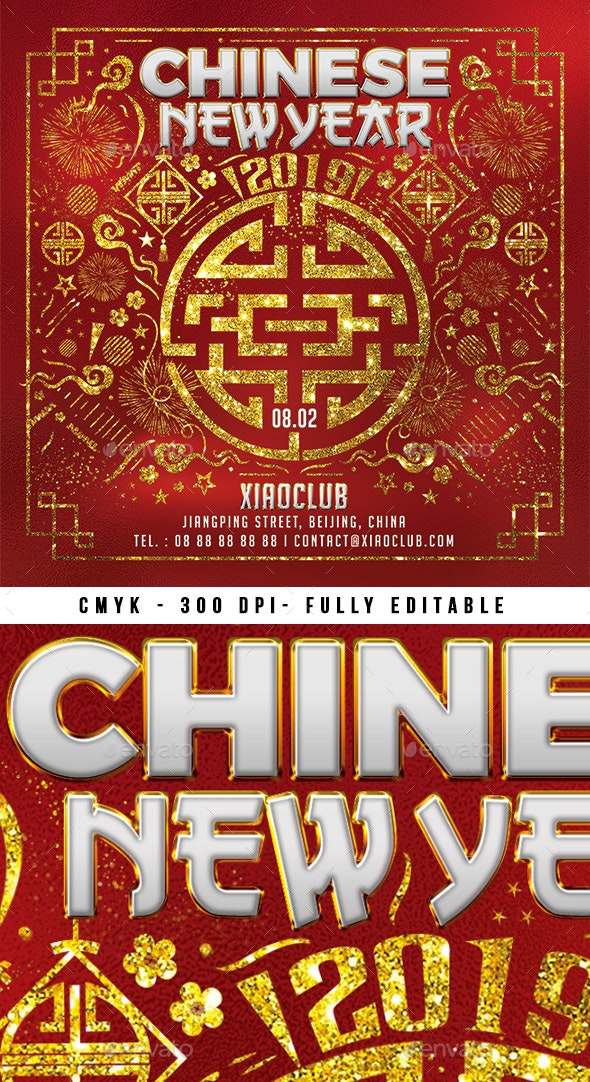 Squared Chinese New Year Flyer - Events Flyers
