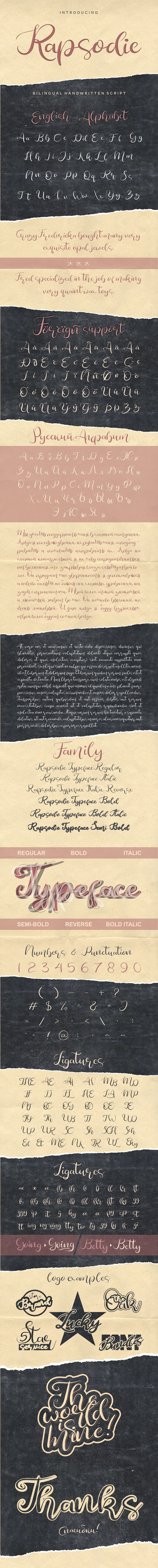 Rapsodie - Multilingual Script With English and Russian Letters - Hand-writing Script
