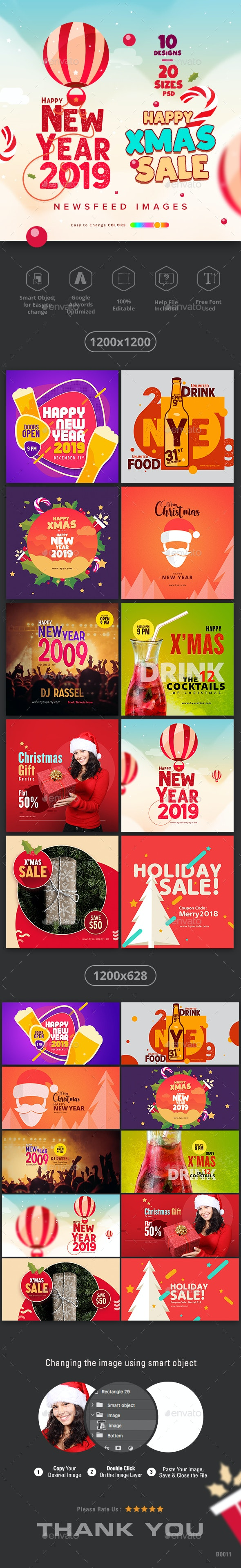 Christmas & New Year Social Media Banner Pack - 20 Banners - Miscellaneous Social Media