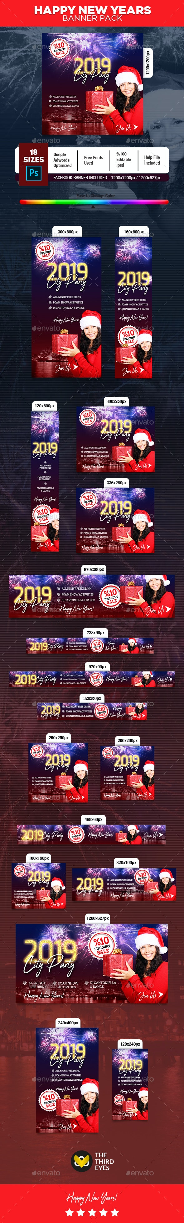 New Years Banner - Banners & Ads Web Elements