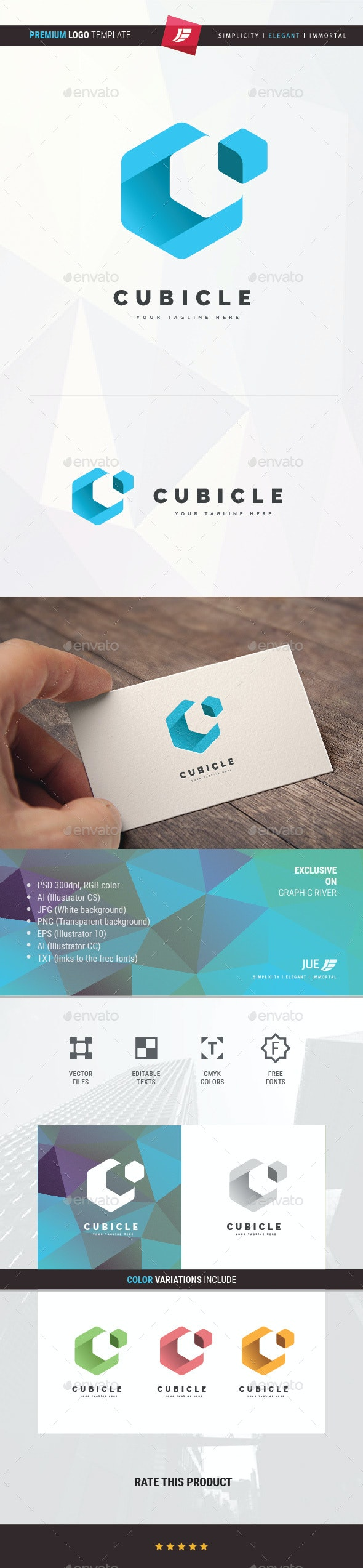 Cubicle Logo - 3d Abstract