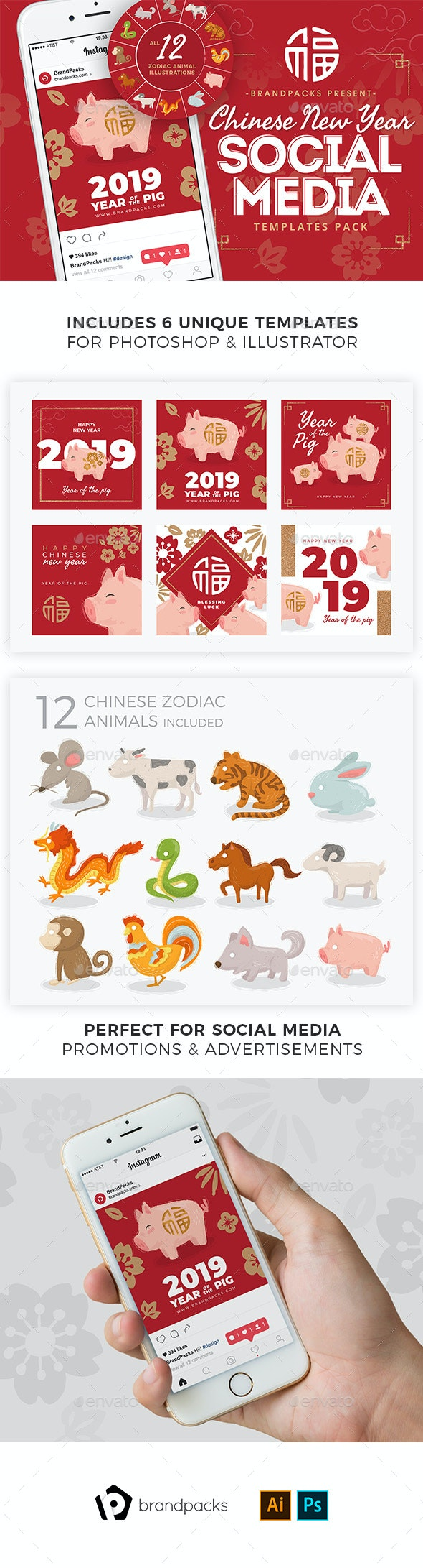 Chinese New Year Instagram Templates - Social Media Web Elements