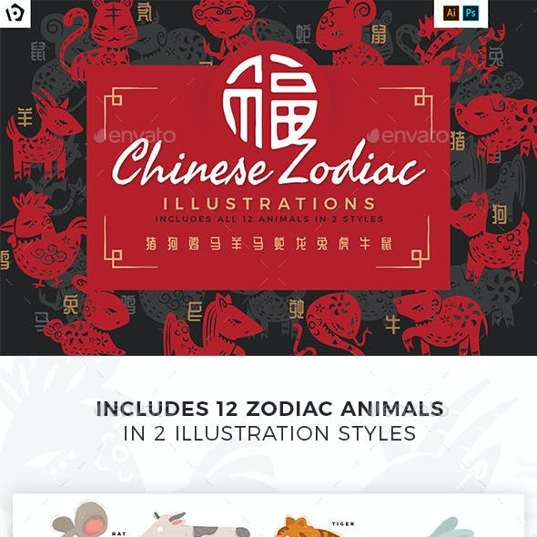 Chinese Zodiac Animal Illustrations