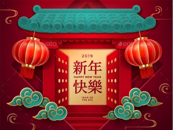 Gatewith Lanterns for 2019 Chinese New Year Card - Seasons/Holidays Conceptual