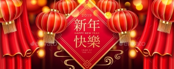 Card Design for 2019 Chinese New Year - Seasons/Holidays Conceptual