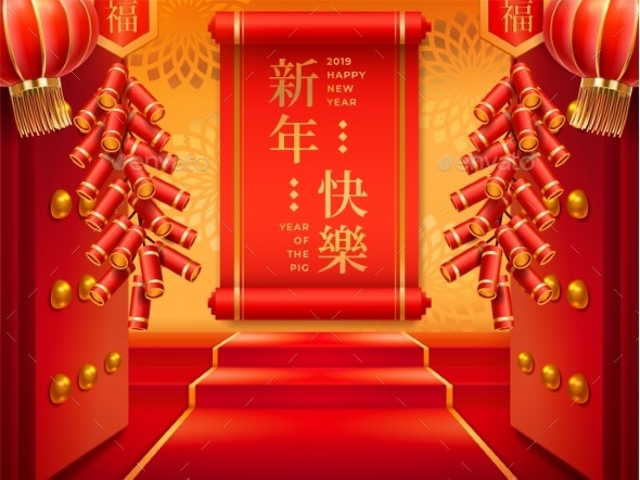 Parchment with 2019 Happy New Year Greeting - Seasons/Holidays Conceptual