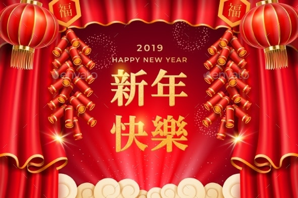 2019 Chinese New Year Card Design with Curtains - Seasons/Holidays Conceptual