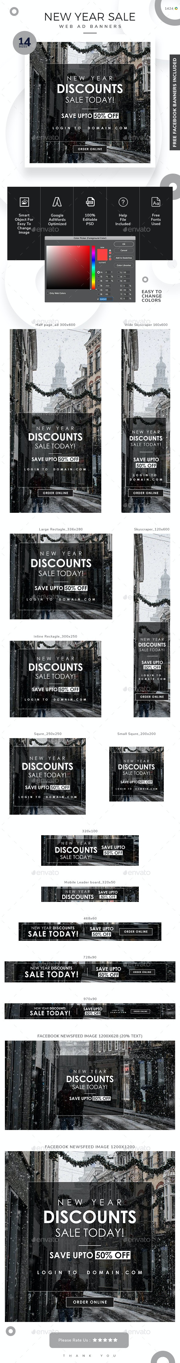 New Year Sale Banner Set - Banners & Ads Web Elements
