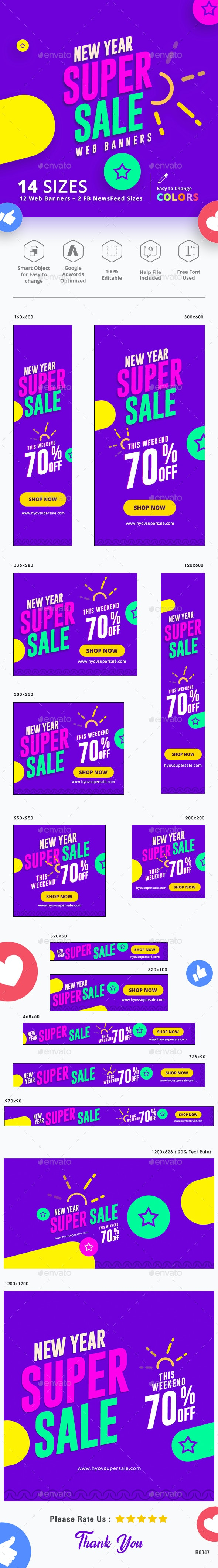 New Year Sale Web Banner Set - Banners & Ads Web Elements