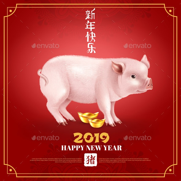 Happy New Year 2019 Greeting Card - Animals Characters