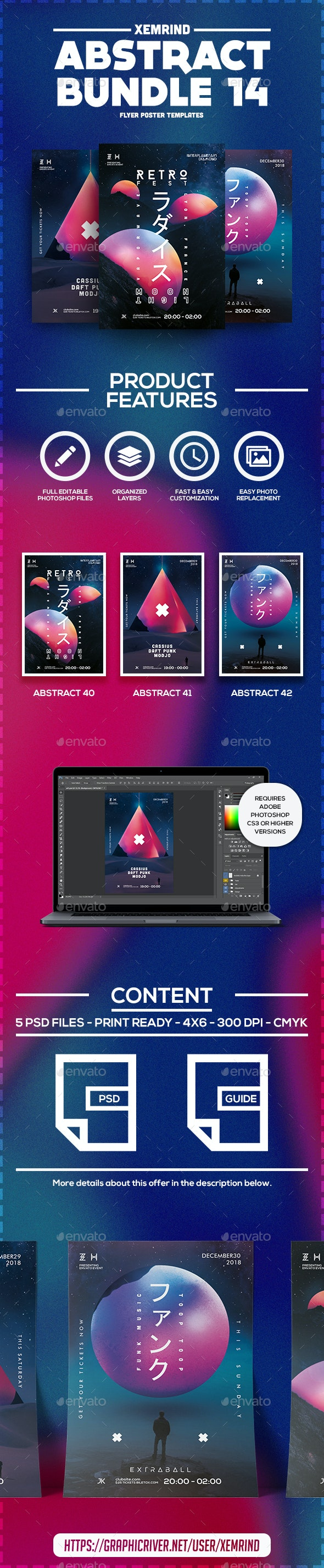 Abstract Flyer/Poster Template Bundle 14 - Events Flyers