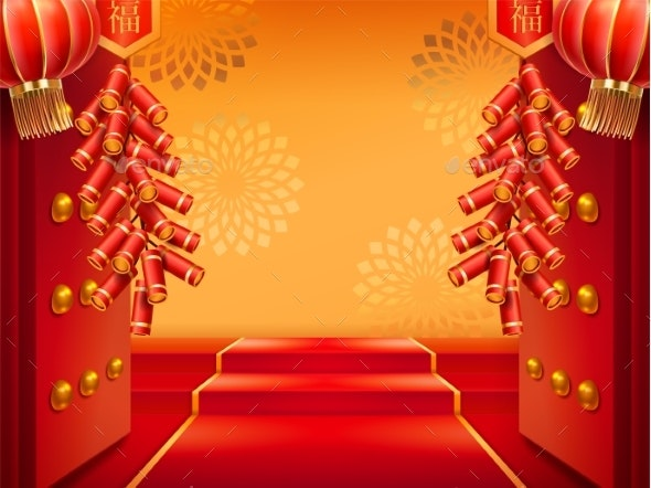 Doors with Fireworks or Entrance with Lanterns - Backgrounds Decorative