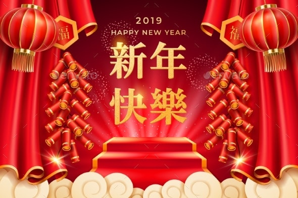 Podium on Ladders with 2019 Happy New Year - New Year Seasons/Holidays