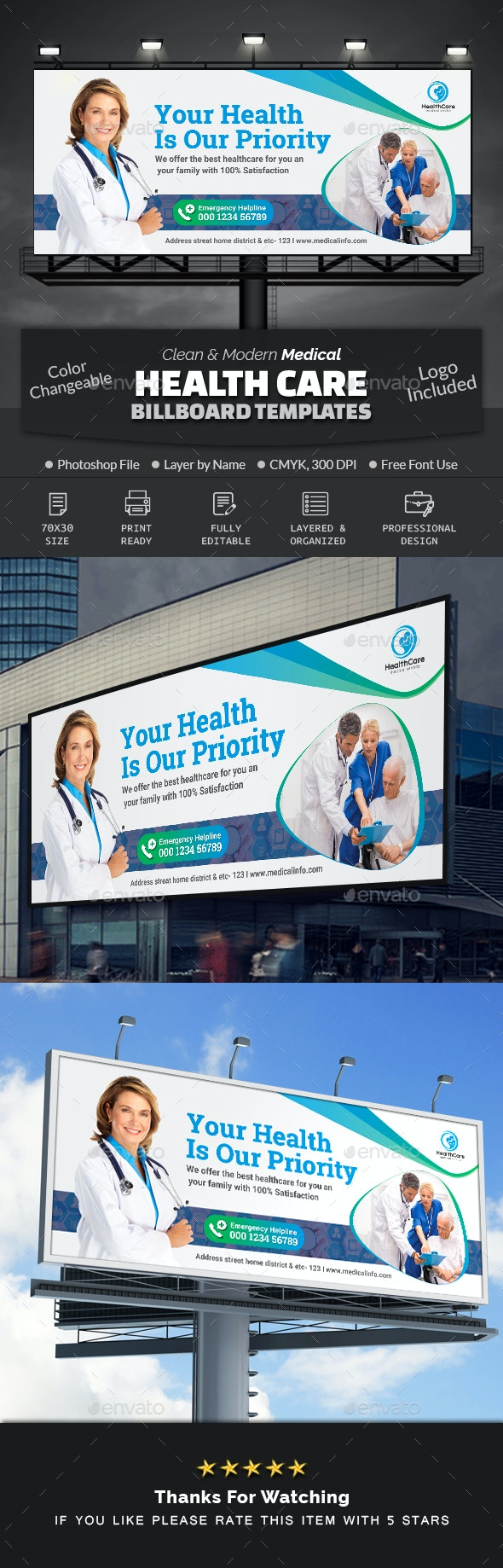 Medical Health Care Billboard - Signage Print Templates