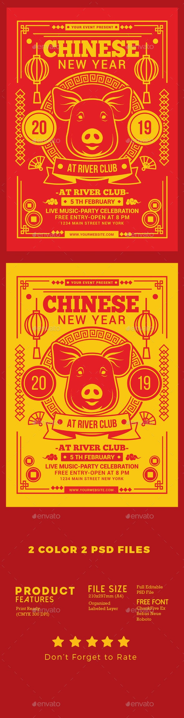 Chinese New Year 2019 - Events Flyers