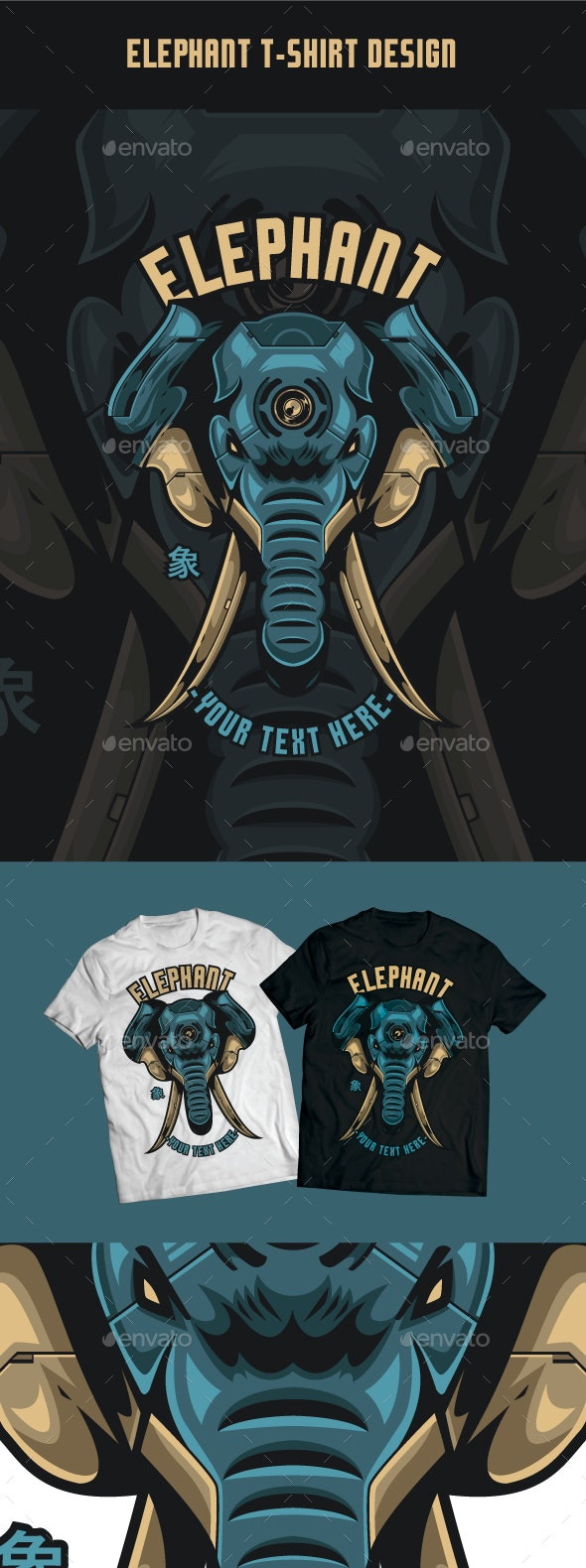Elephant T-Shirt Design - T-Shirts