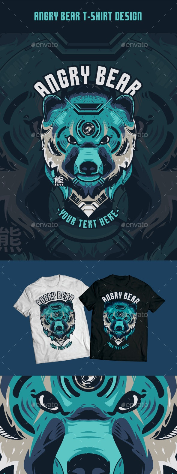 Angry Bear T-Shirt Design - T-Shirts