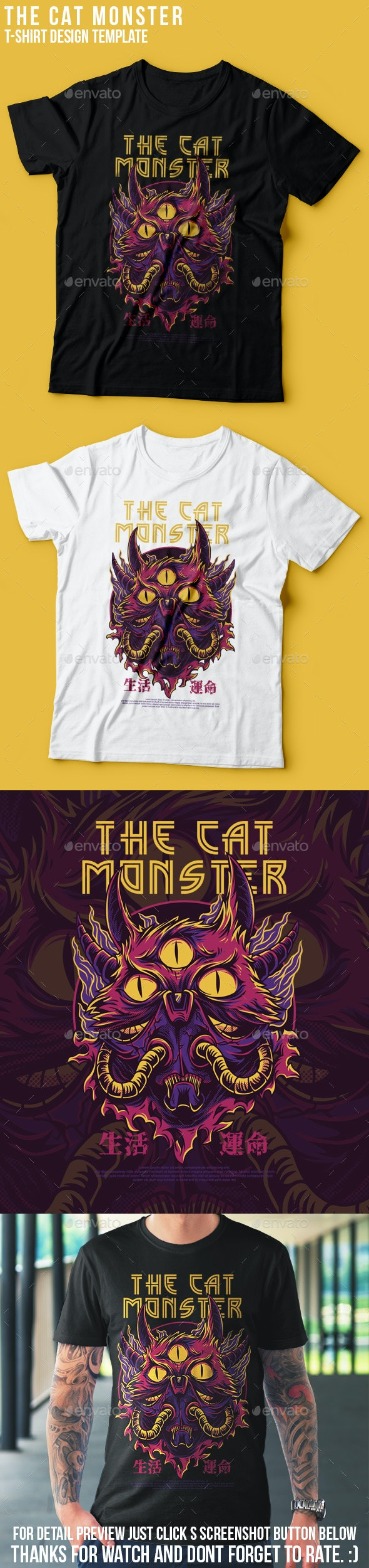 The Cat Monster T-Shirt Design - Events T-Shirts