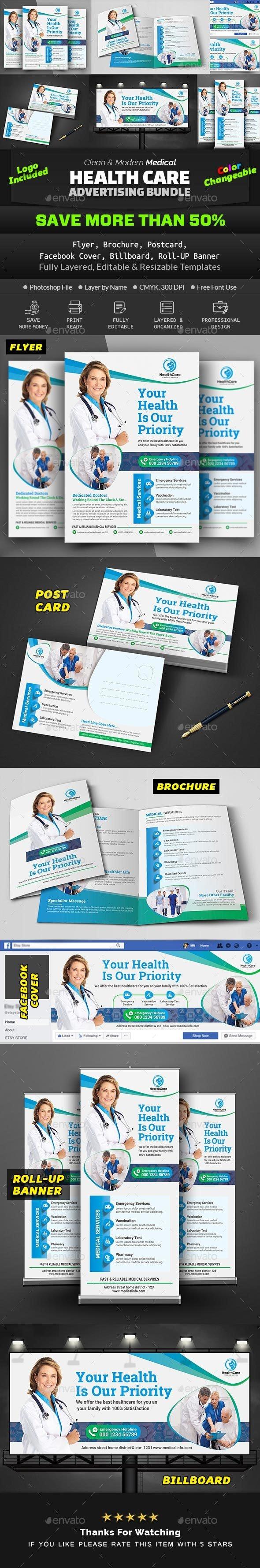 Medical Health Care Advertising Bundle - Print Templates