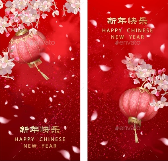 Chinese New Year Banners - New Year Seasons/Holidays
