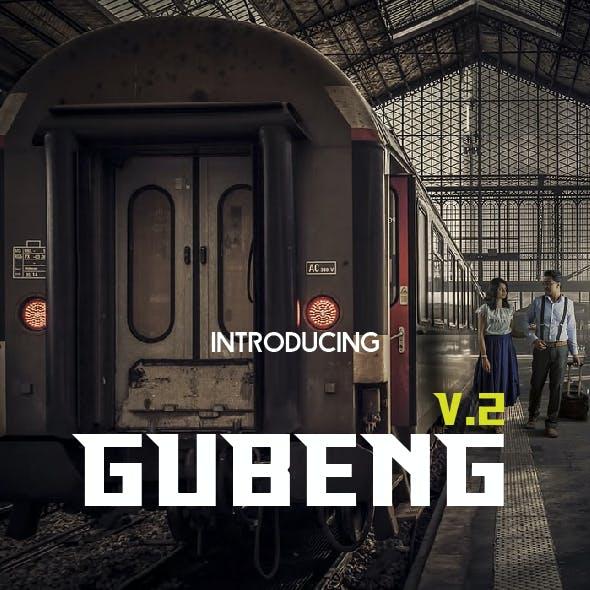 GUBENG V.2