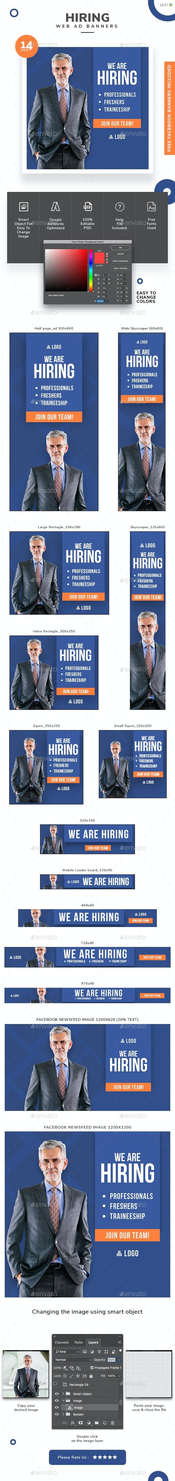 Hiring Web Banner Set - Banners & Ads Web Elements