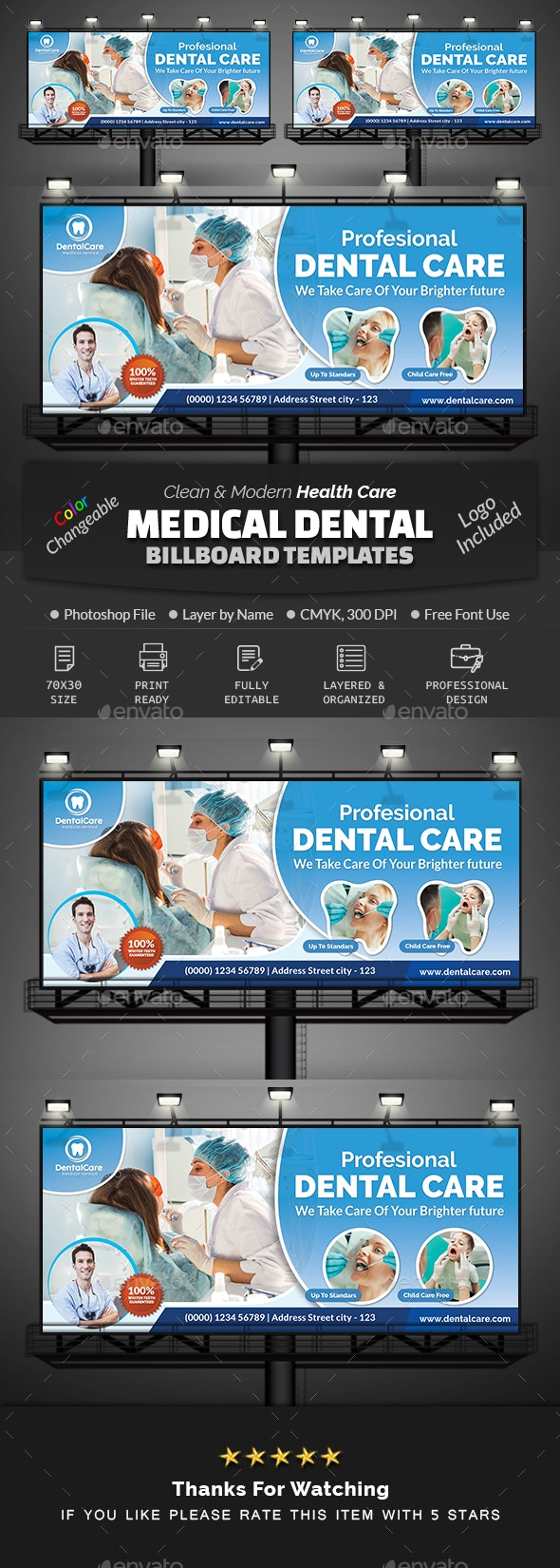 Medical Dental Care Billboard Template - Signage Print Templates