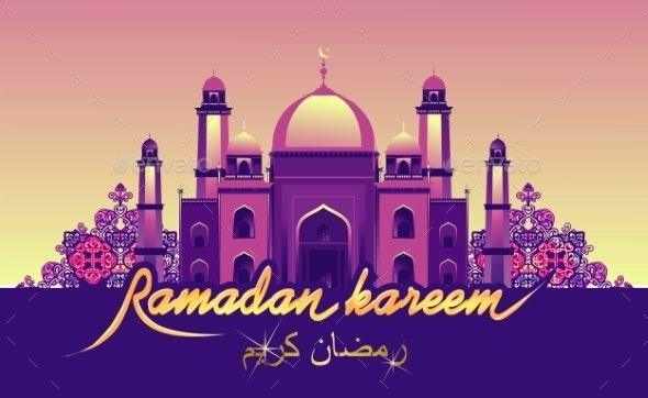 Ramadan Kareem Background - Miscellaneous Vectors