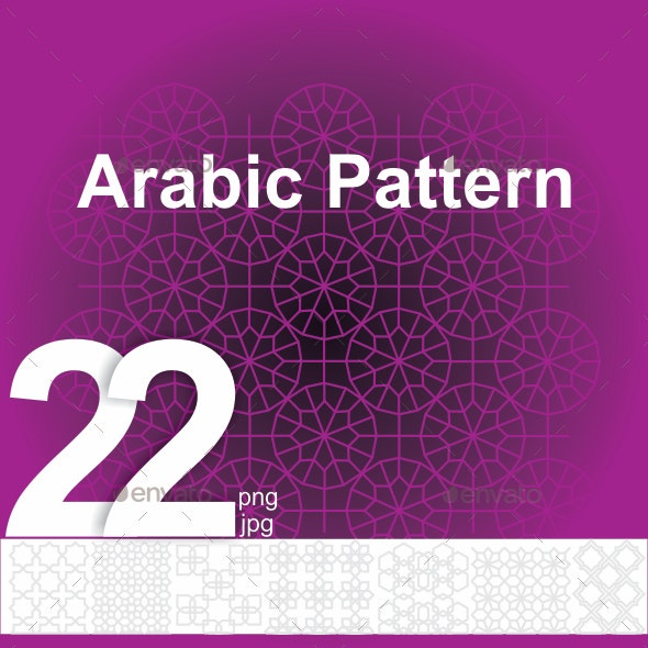 Arabic Pattern - Patterns Backgrounds