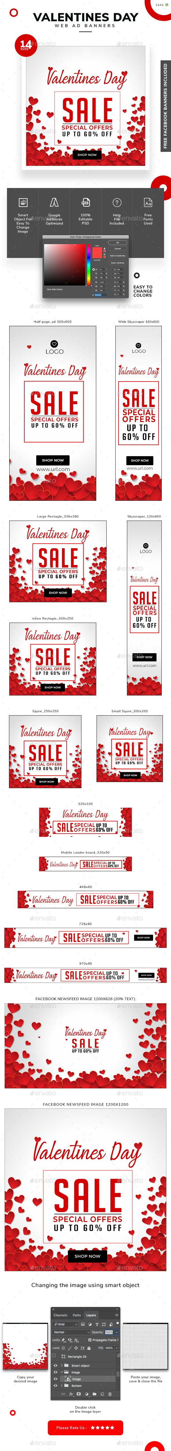 Valentines Day Sale Web Banner Set - Banners & Ads Web Elements