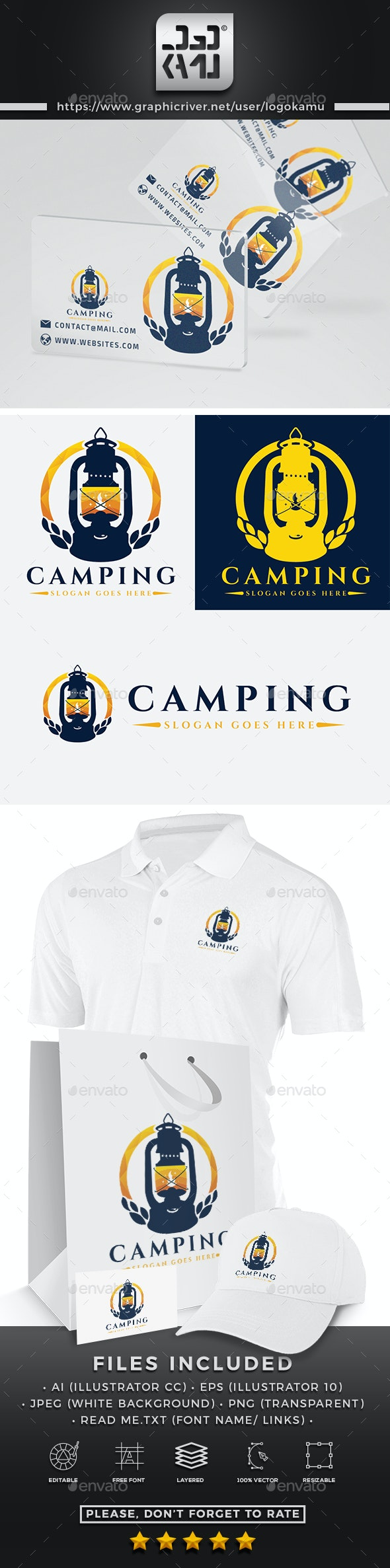 Camping Lantern Logo - Objects Logo Templates